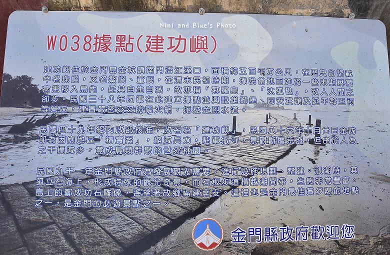金門旅遊景點住宿建功嶼活化石鱟復育地05