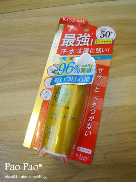 KISS ME 奇士美 Sunkiller 防曬水乳液 防禦型 PLUSSPF50 PA++++