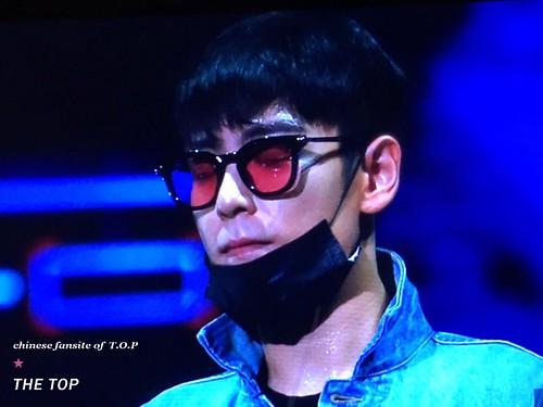 BIGBANG FM Guangzhou Day 3 2016-07-09 (237)