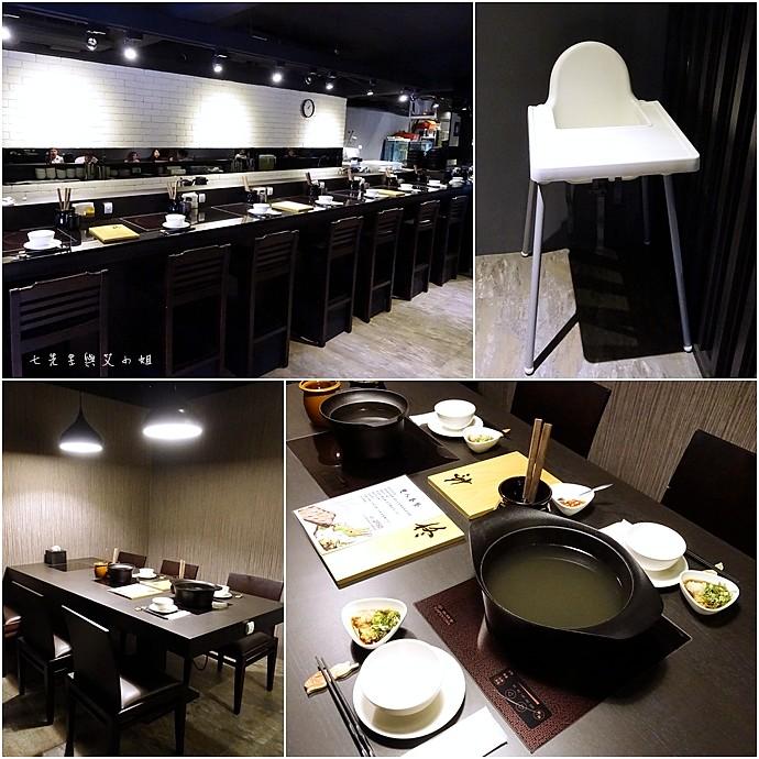 2 柊火鍋專門店