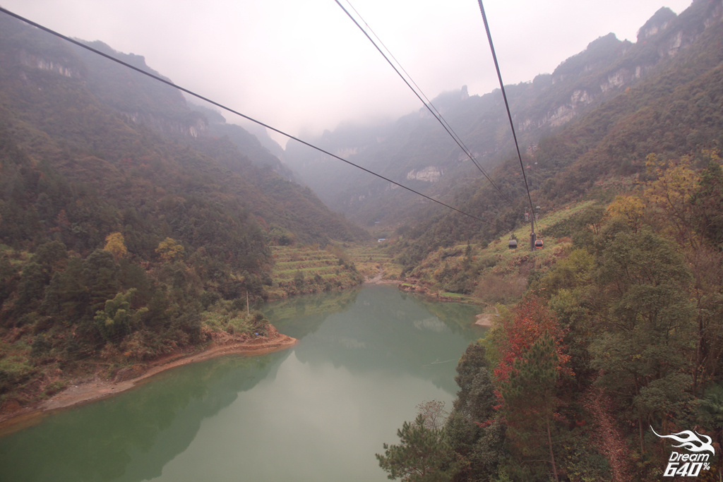 天門山 Tian Men Mountain127