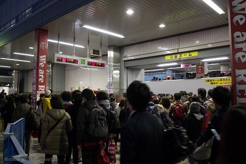 20141122 浦和美園駅 / Urawa-Misono Sta.
