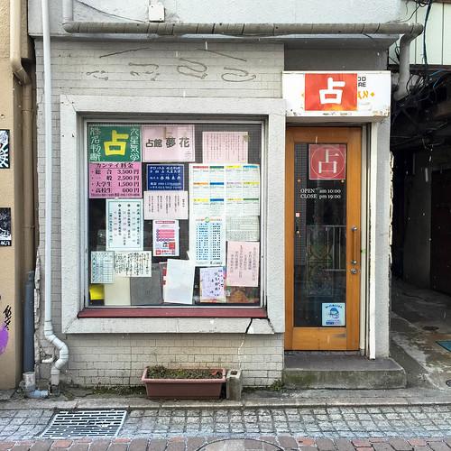 Fortunetelling in Koriyama.