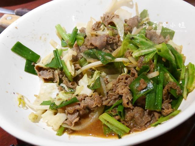 台北新店酸菜白肉鍋蒙古烤肉吃到飽涮八方 (8)