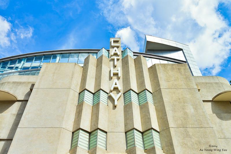Cathay Building Facade 2