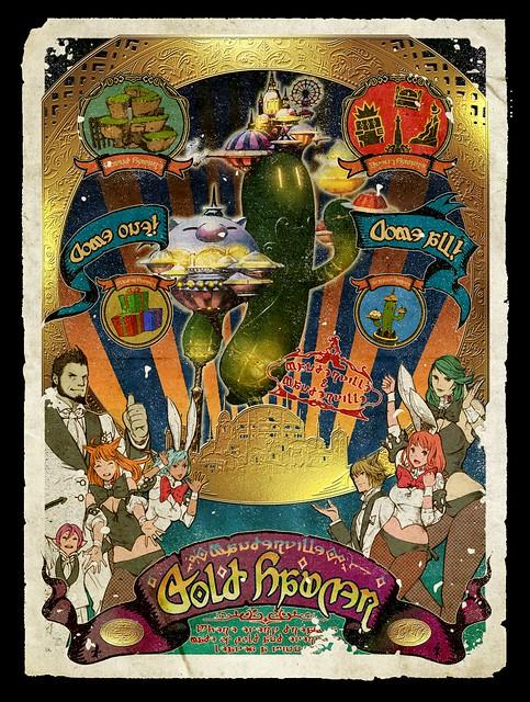 goldsaucer_poster2