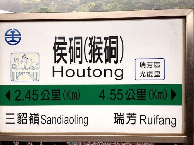 houtong.min_