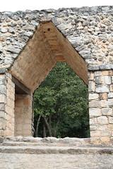 Ek' Balam arch