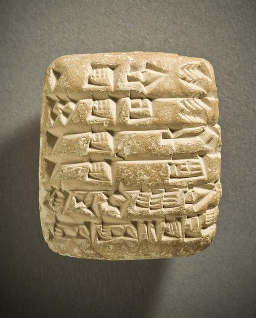 Cuneiform Tablet LACMA M.41.5.1b (1 of 2)