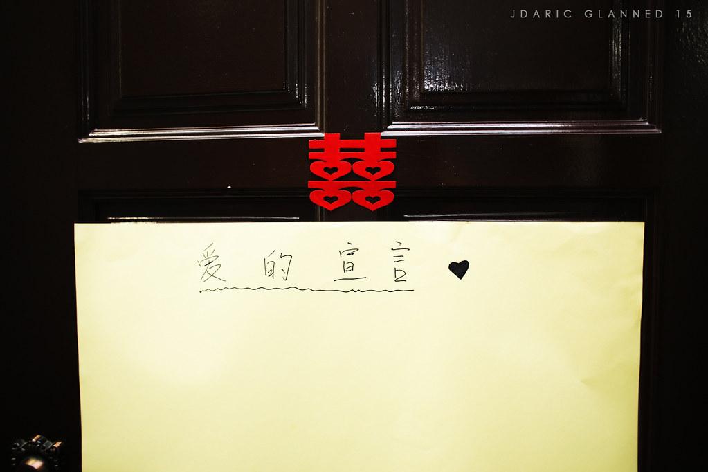 Xian Hui-7