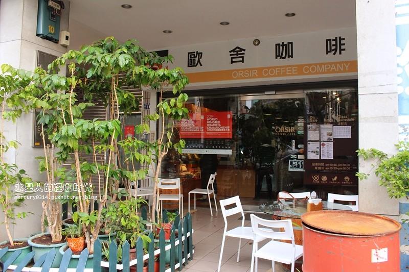 16520591086 95e217cb41 b - 台中西區【歐舍咖啡】買咖啡、咖啡教室、咖啡交流、咖啡館,吸引咖啡同好與專業者的溫馨所在再