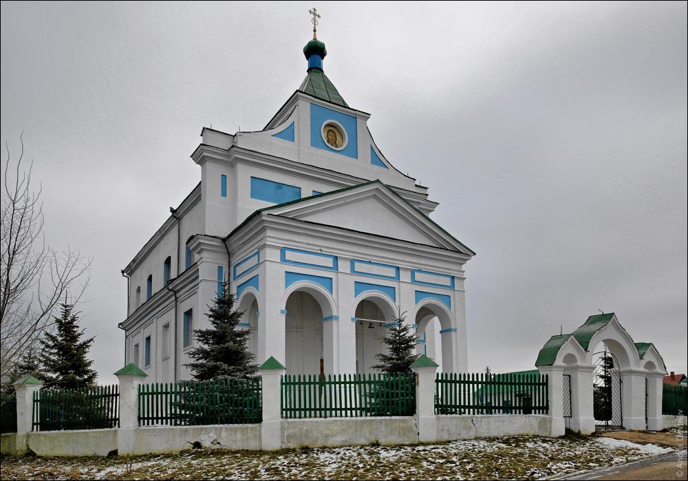 Щорсы, Церковь св. Дмитрия Солунского