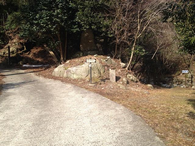 鎌ヶ岳 カズラ谷 登山口