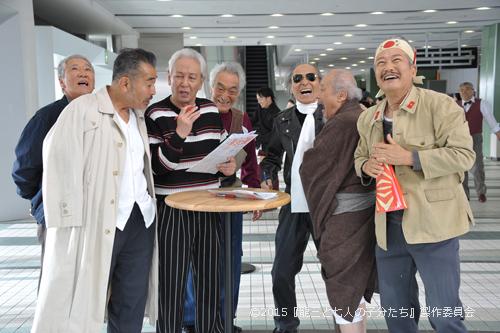 映画『龍三と七人の子分たち』場面写真②
