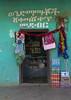 Jinka Shop, Omo Valley, Ethiopia