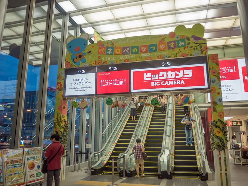 ペネロペ_新横浜 (1 - 24)