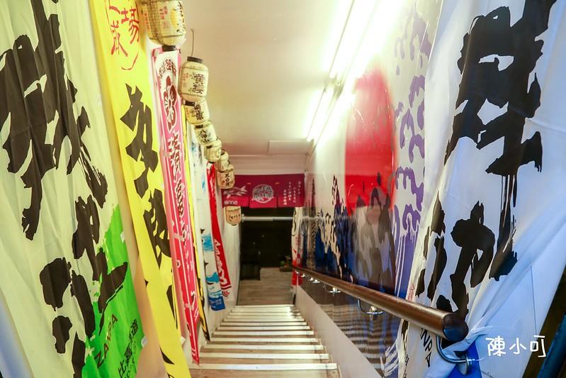 丼賞和食 焼き物vs刺身丼 丼專門店【台北丼飯/日本料理】丼賞和食 焼き物vs刺身丼。好吃好威的波士頓龍蝦丼!
