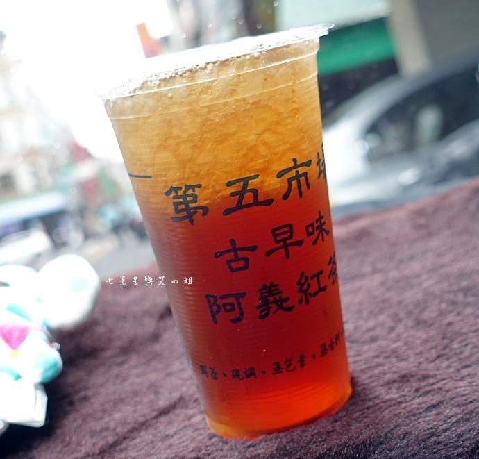 10 第五市場 太空紅茶冰 阿義紅茶冰