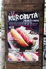 Kurobuta (_K3_8984)