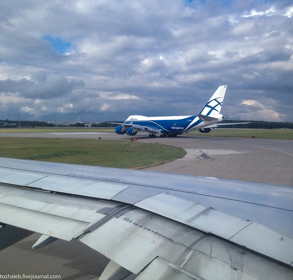 Москва-Вена-Москва-2