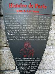 Photo of Brown plaque № 44713