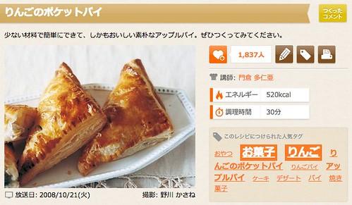 mac_ss 2014-12-20 12.25.24