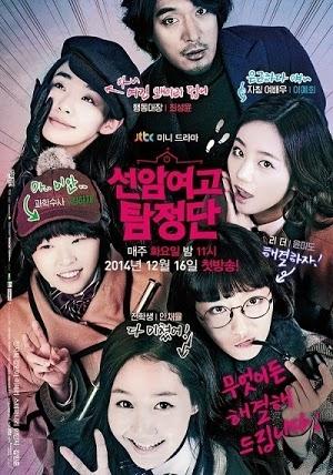 Hội Nữ Thám Tử Trường Seonam - Seonam Girls High... (2014)
