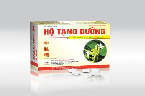 ho-tang-duong