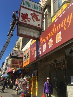 Hing Lung space replaced with Cafe Broadway