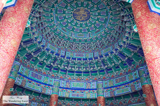 Circular Mound at Temple of Heaven, Beijing, China