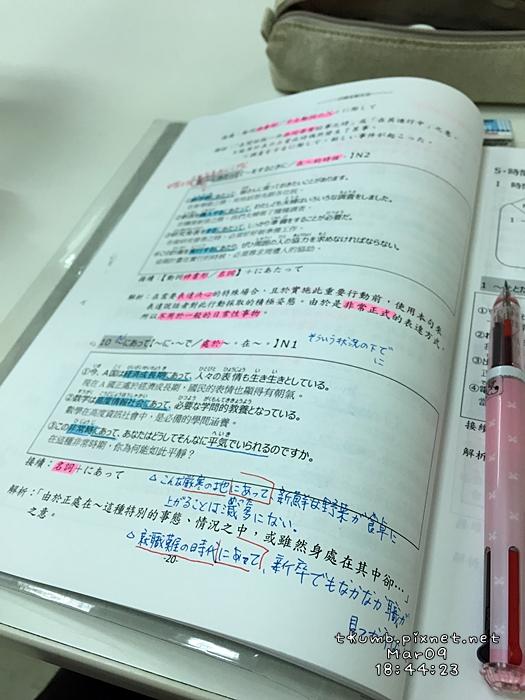 2015-03-09 18.44.23.JPG