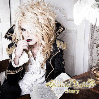 "Scarlet Valse's 1st mini-album ""Story"" goes on sale May 27, 2015"