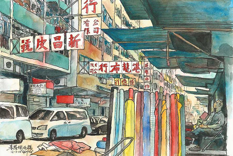 Fabric Stall in Sham Shui Po