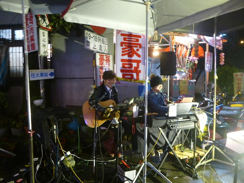 Ta-Taipei-Pingxi-Lanternes (133)