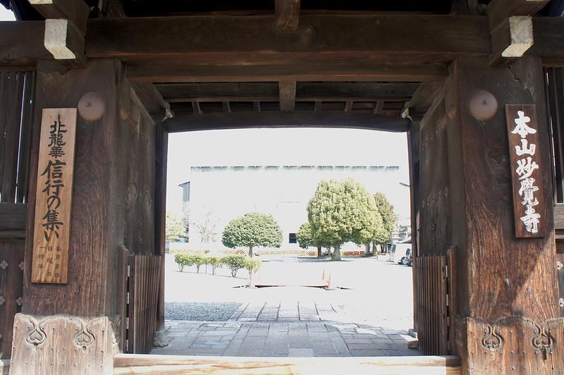 大門/妙覚寺(Myokaku-ji Temple)