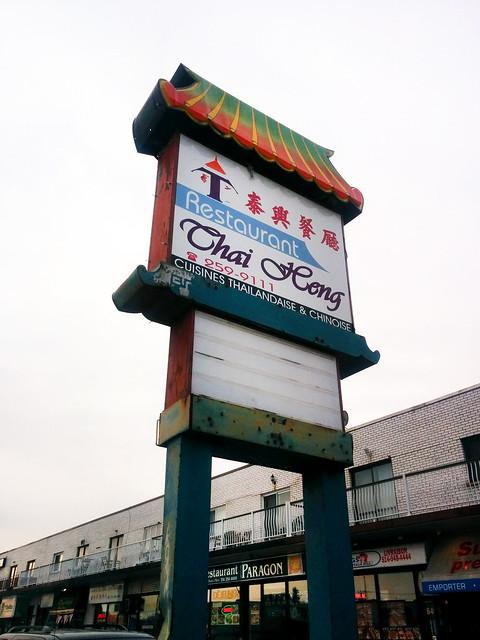 Restaurant Thailandais Rue De Wattignied