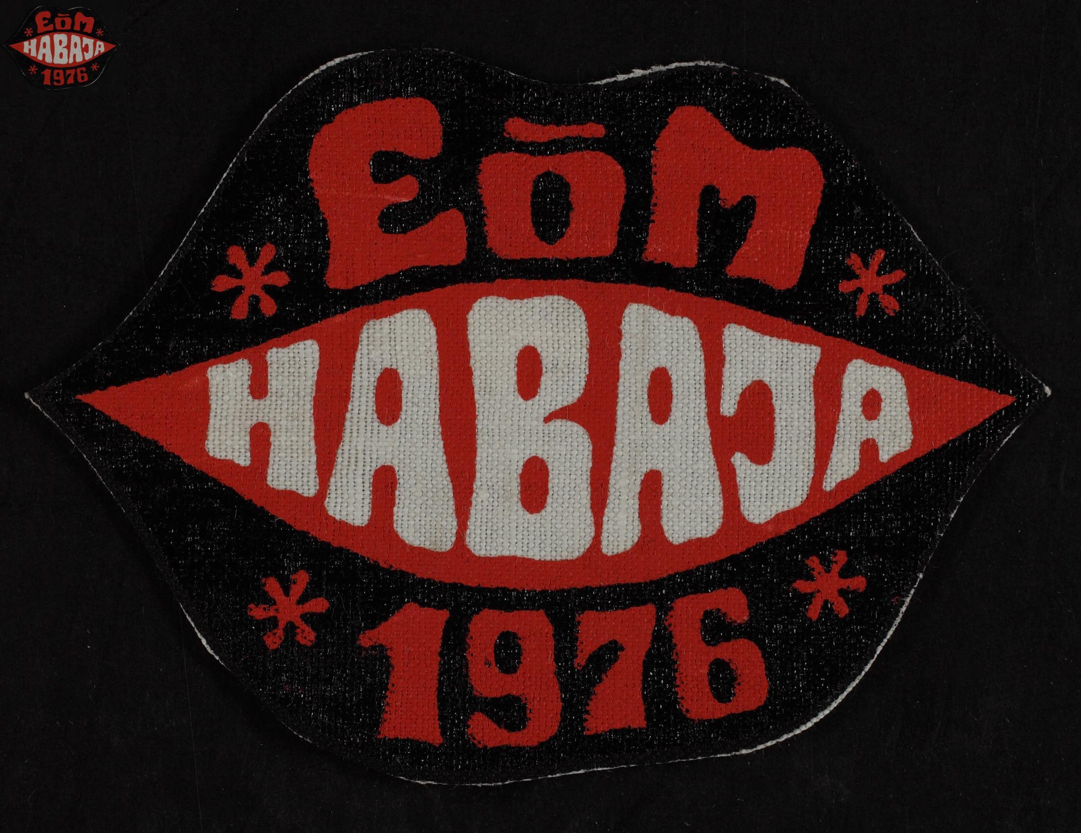 Maleva embleem, Habaja 1976 / Secondary School Students' Building Brigade emblem, Habaja 1976