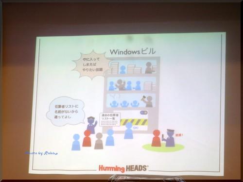 Photo:2014-12-04_T@ka.'s Life Log Book_【Event】DeP そろそろウィルス対策考え直さない?_02 By:logtaka