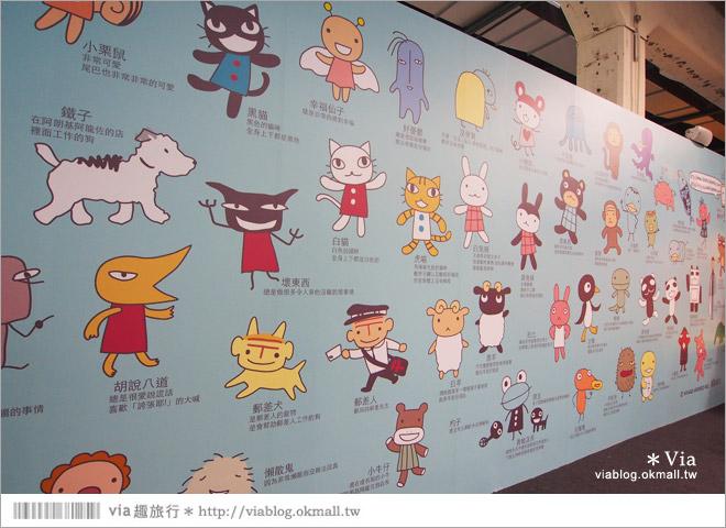 【阿朗基愛旅行】台北華山藝文特區阿朗基展~跟著阿朗基一起環遊世界去!8