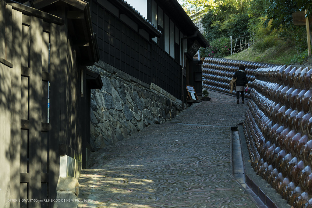 Tokoname Yakimono Sanpomichi-12