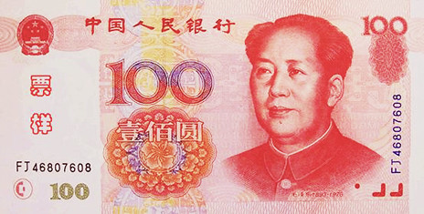 apolitik_RMB