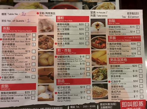 Dim Sum Square menu