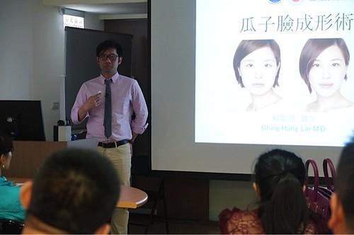 頑美職人-賴慶鴻整形外科醫師 (6) (台灣幹細胞微整形醫學會演講教學)
