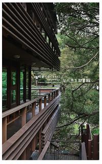 北投小旅行-23(台北市立圖書館北投分館)