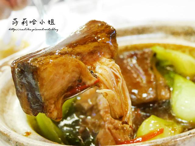 三重美食奇家小館川菜餐廳 (17)