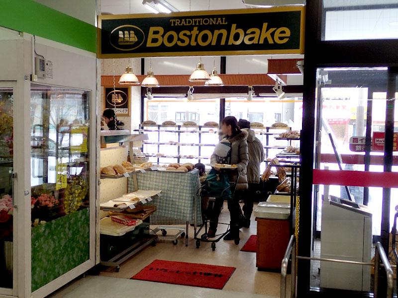 Bostonbake