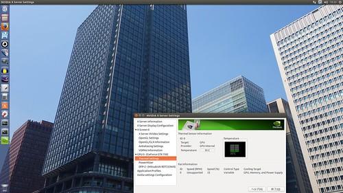 GPU Temperature_SS_(2014_11_18)_1 GPUの情報ウィンドウが表示されているスクリーンショット