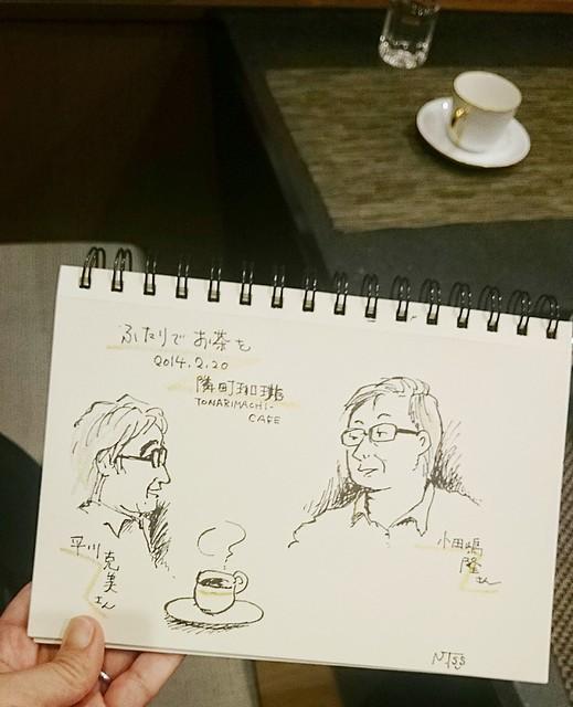 隣町珈琲「ふたりでお茶を」