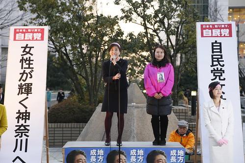 自民党女性局 街頭演説会