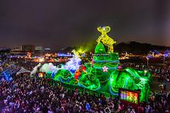 Lantern Festival 上元慶賞嬉游夕